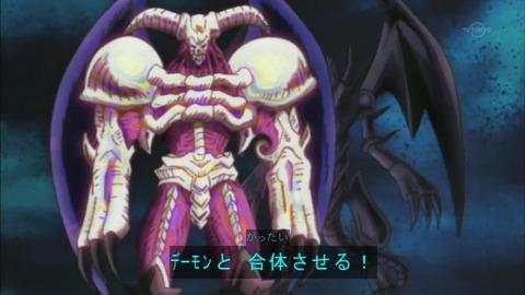【遊戯王OCG】真紅眼の浮気竜