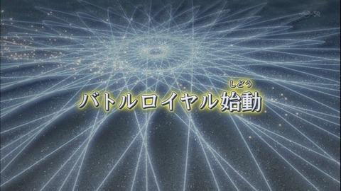 【遊戯王ARC-V実況まとめ】42話 まるでペンデュラム召喚のバーゲンセールだな・・・。タッグフォースSPも好評発売中!