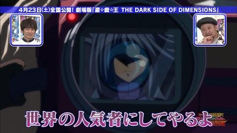 【遊戯王】「売り切れ」をテーマに藍神グッズを回収する百済木軍団
