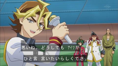 【遊戯王ARC-V】アシスト方面で輝きだした沢渡さん