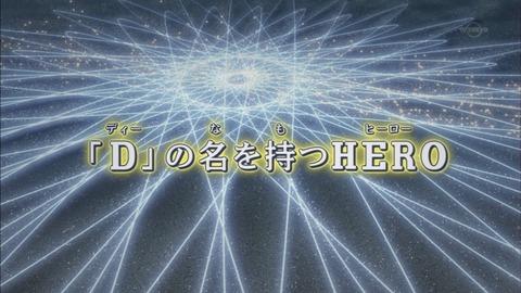 【遊戯王ARC-V実況まとめ】104話 エド・フェニックスとD-HERO参戦!ユートの怒りでダベリオンが・・・!?