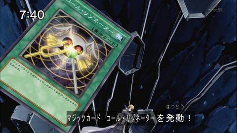 【遊戯王OCG】SPHRに『コール・リゾネーター』が再録決定!