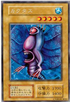 【遊戯王OCG】思い出がたくさんある初期のカード