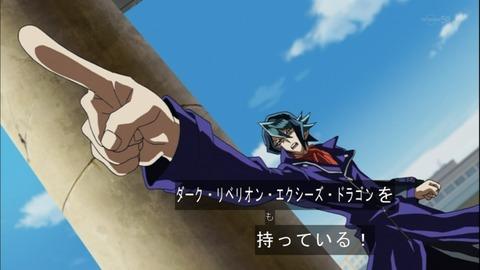 【遊戯王ARC-V】今週のクロワッサン黒咲さん、遊矢をドッジボールで問い詰める!