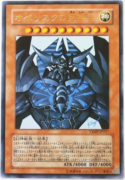 【遊戯王OCG】遊戯王だとサインカードって価値出たりする?