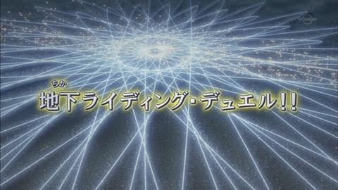 【遊戯王ARC-V実況まとめ】59話 笑顔VS飯!遊矢とクロウが真剣デュエル!