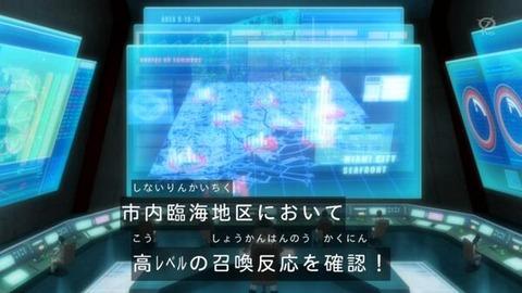 【遊戯王ARC-V】アニメネタバレ 遊矢が3戦目に戦う相手はなんと・・・!  ※ネタバレ注意