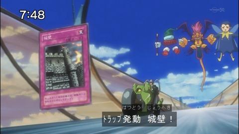 【遊戯王OCG】防御の薄いデッキは不安になる
