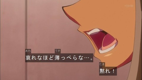 【遊戯王】激化するおっぱい次元戦争