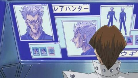 【遊戯王DM】印象に残りやすいレアハンター