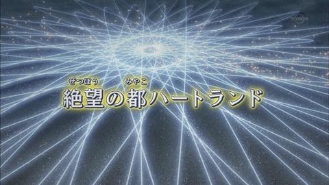 【遊戯王ARC-V実況まとめ】100話 エクシーズ次元編開幕!絶望のハートランドに現れたドラゴン使いは・・・!?
