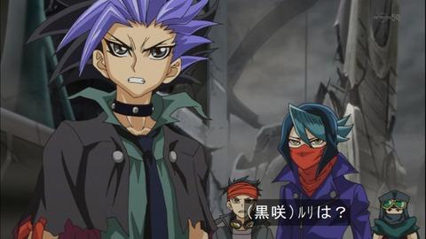 【遊戯王ARC-V】字幕で黒遊矢と白遊矢の名前が分かったけど・・・