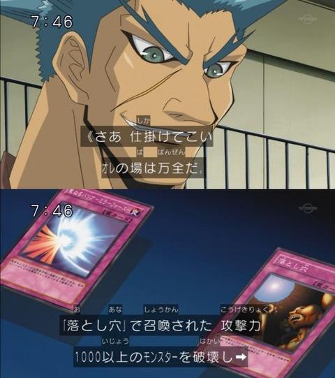 【遊戯王OCG】伏せカード警戒せずに殴ってくる奴なんなの?