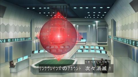 【遊戯王VRAINS】アカウント削除の恐怖