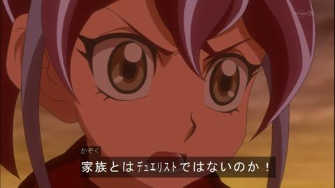【遊戯王ARC-V】46話 「反逆の覇王黒竜」 放送終了後感想まとめ