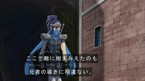 【遊戯王ARC-V】有能忍者だけど熱くもなれる月影