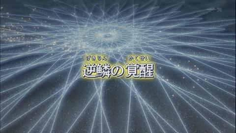 【遊戯王ARC-V実況まとめ】39話 リアル(ファイト)の幕開け!闇遊矢の覚醒が始まる・・・!