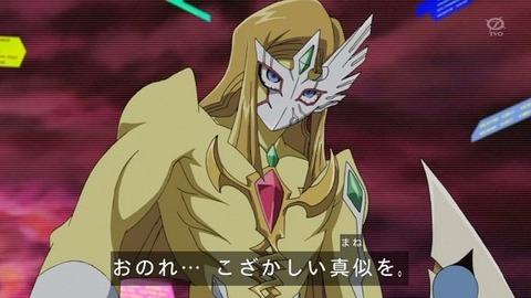 【遊戯王】デュエリスト撃沈!悪夢の銀河眼プレマ・コスパ完売!