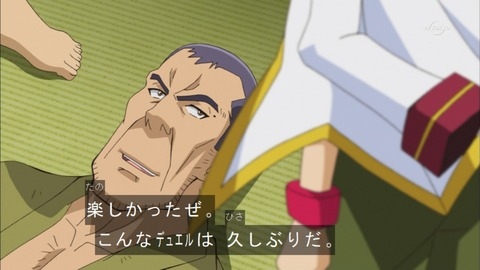 【遊戯王ARC-V】エンジョイ長次郎は本当にかっこよかったね