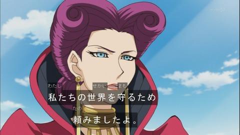 【遊戯王ARC-V】日美香さんが味方側だったとは・・・!
