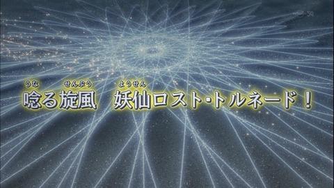 【遊戯王ARC-V実況まとめ】31話 OPとEDがついに変更!ネオニュー沢渡のレジェンドコンボ、妖仙ロスト・トルネードが炸裂!