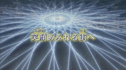 【遊戯王ARC-V実況まとめ】112話 エクシーズ次元編完結!舞台は融合次元に移り・・・!?