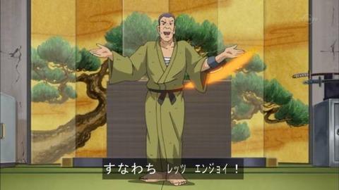 【遊戯王OCG】ロマンは原動力