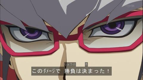【遊戯王ARC-V】赤馬社長が強キャラすぎる・・・!