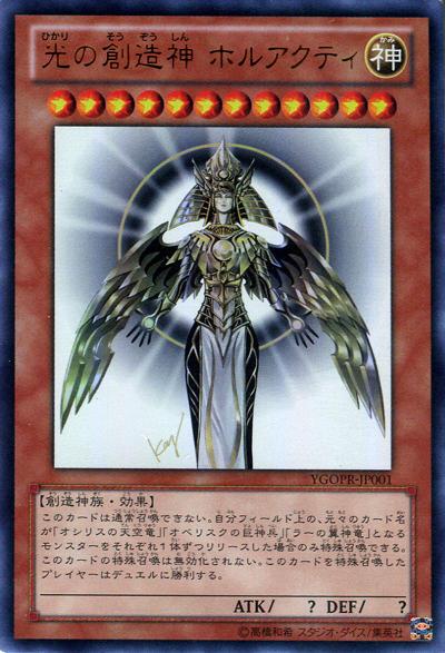 【遊戯王OCG】遊戯王カードは安い