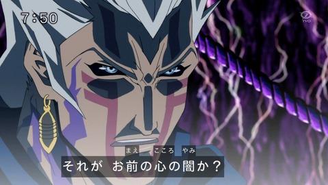 【遊戯王OCG】遊戯王がソシャゲになったら・・・