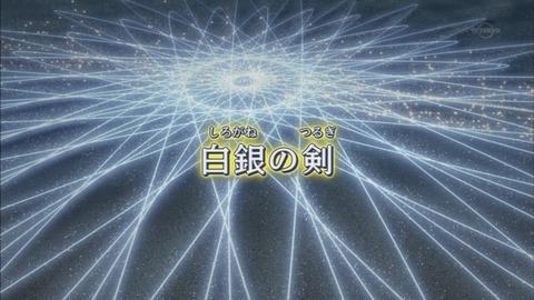 【遊戯王ARC-V実況まとめ】71話 遊矢VSデュエルチェイサー227!ストレスがついに限界に達し・・・!?