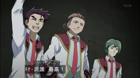 【遊戯王ARC-V】アニメネタバレ 沢渡さんが使用するデッキが判明! ※超ネタバレ注意