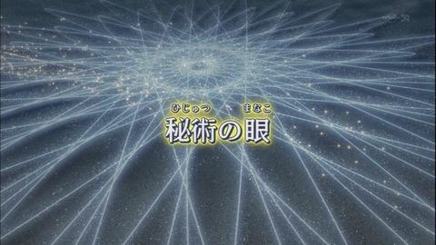 【遊戯王ARC-V実況まとめ】23話 カード創造でルーンの瞳を得よオッP!ミエルちゃんが遊戯王恒例落下(恋)