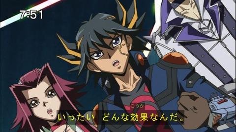 【遊戯王OCGフラゲ】プレミアムパック17の収録カードリストが全て判明!