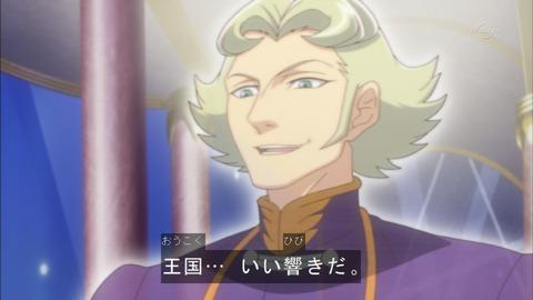 【遊戯王ARC-V】長官の計画が成功するにはどうすればいいのか?