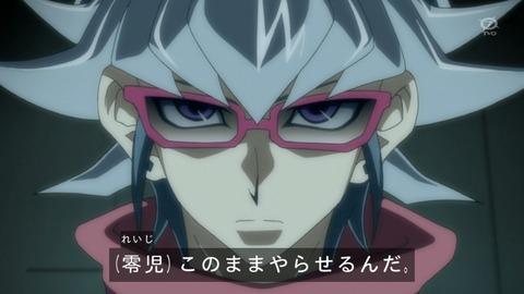 【遊戯王ARC-V】ほとんど動きのない赤馬はどんなキャラなんだ・・・?