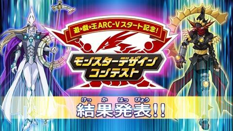 【遊戯王ARC-V】「トランプ・ウィッチ」採用おめでとう!