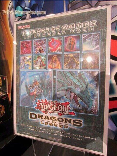 【遊戯王OCGフラゲ】5月17日に「コレクターズパック 伝説の決闘者編」が発売決定!DM、GX、5D's、ZEXALの4作品からOCG化されるぞ!