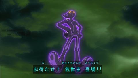 【遊戯王VRAINS】Aiの優秀な字幕画像