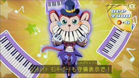 【遊戯王ARC-V】とうとう本編にまで再登場してしまった猿