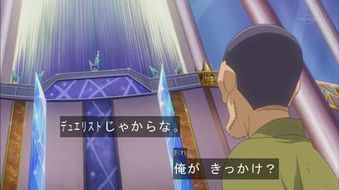 【遊戯王ARC-V】徳松さんはシンクロ次元編のキーに?