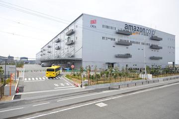 公正取引委員会、アマゾンジャパンに立ち入り検査…独禁法違反の疑い