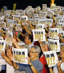 香山リカ「平和のためなら戦争をしてもいい、という政権には『もうお引き取りください』と言わなければ」
