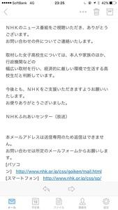 自称貧困学生「うらら」こと杉山麗さん、豪遊生活がバレて大炎上 → NHK「貧困は事実。捏造などしていない」と言い訳して火に油を注ぐwwwww