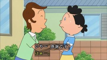 サザエさんが視聴率低迷で異変…国民的アニメの若返り大作戦