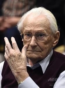 【ドイツ】戦時中の殺人幇助罪で禁錮4年を言い渡された「アウシュビッツの簿記係」死亡、96歳