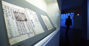 「漢字廃止のせいで高尚な人格を形成する権利を奪われた」 韓国の民間団体が政府を告訴