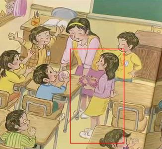 【画像】教科書の下書き消し忘れ…腕が3本あるように見えるため1万冊回収