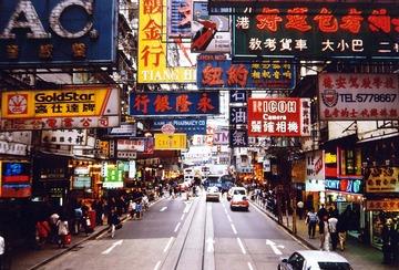 """【中国】香港の""""反中書店""""に異変、店主ら続々失踪の怪…誰が何の目的で?"""