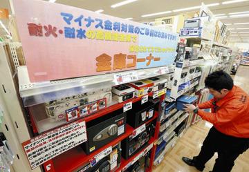 【話題】ホームセンターが「マイナス金利対策に金庫」キャンペーン開催 → 売り上げが1・6倍に増加